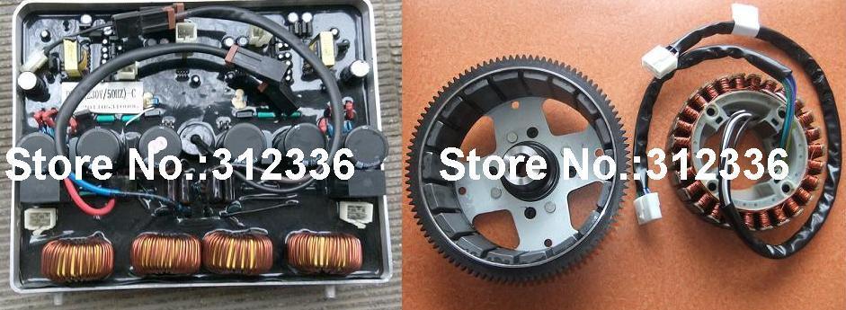 Free Shipping IG6000 AVR New model Alternator Assembly 220V suit for kipor kama
