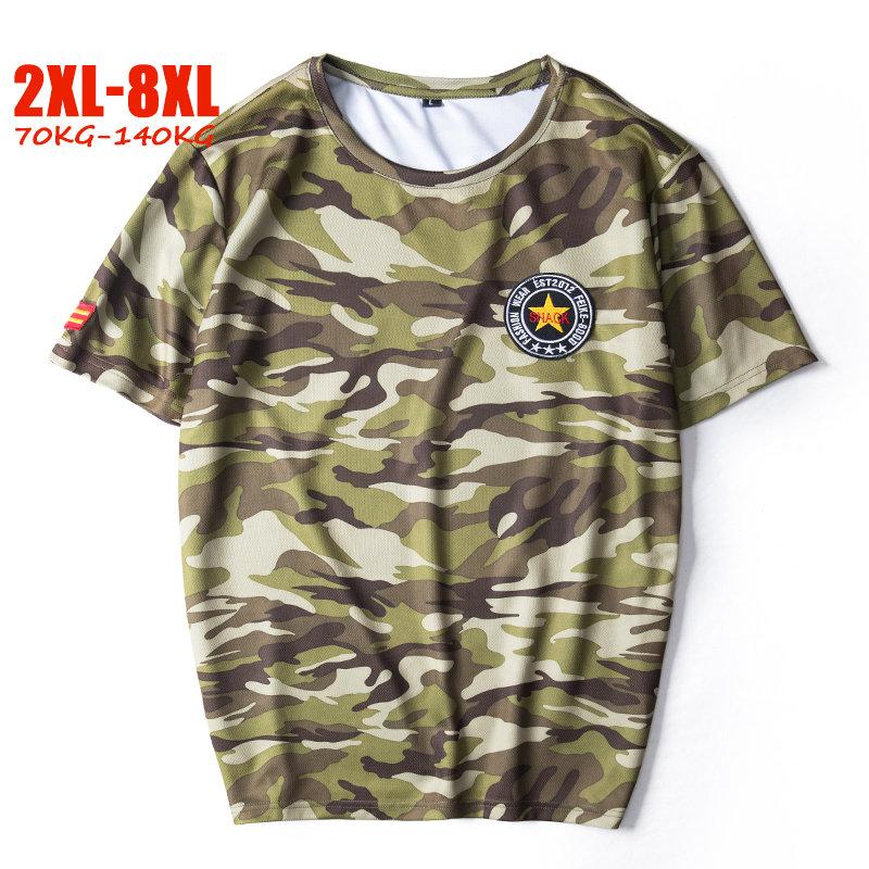 Men's T-shirts Large Size Summer Causal Plus Size Men T-shirt Breathable Polyester 100% T Shirt Men 5XL 6XL 7XL 8XL