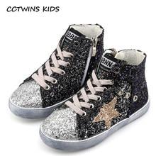 84c60531f7 Popular Sneakers Glitter Trainers-Buy Cheap Sneakers Glitter ...