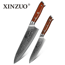 XINZUO 2 pcs kitchen knife set Japanese Damascus steel gyuto chef utility cook tool rosewood handle free shipping