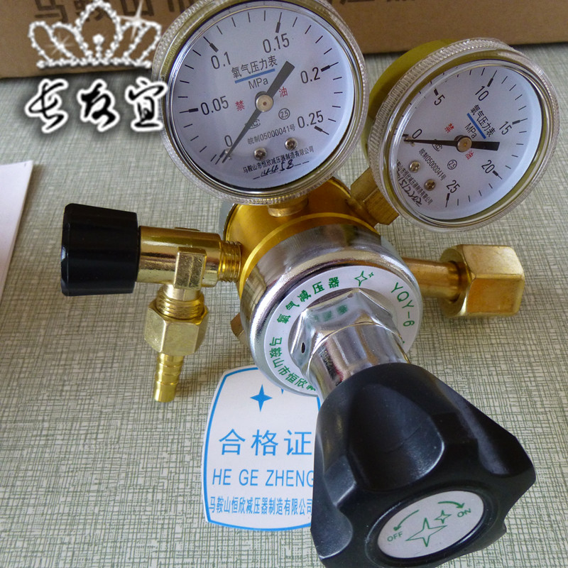 Special oxygen pressure reducing valve for carbon and sulfur analyzer Oxygen meter Industrial pressure gauge gas refrigerator air conditioner maintenance portable oxygen bottle oxygen valve inflatable filling valve integral valve refrigerati