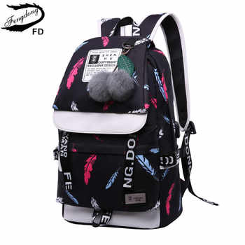 FengDong backpacks for children school bags for teenage girls feathers print schoolbag backpack child bag kids laptop backpack - DISCOUNT ITEM  49% OFF All Category