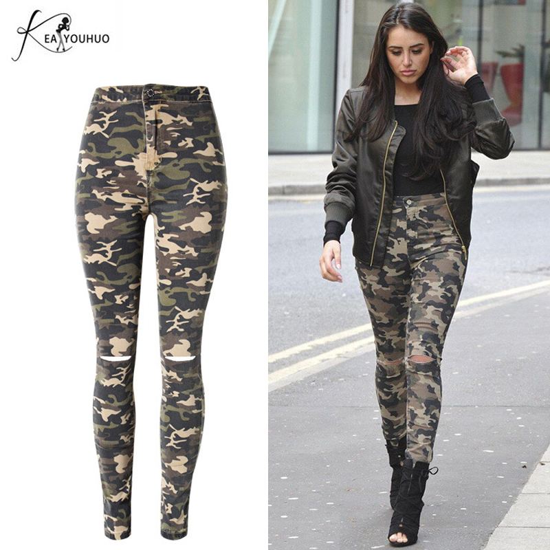 High Waist Skinny Denim Jeans For Women Slim Ripped Pencil Jeans Female Sexy Girls Trousers Women Camouflage Jeans Women Vintage