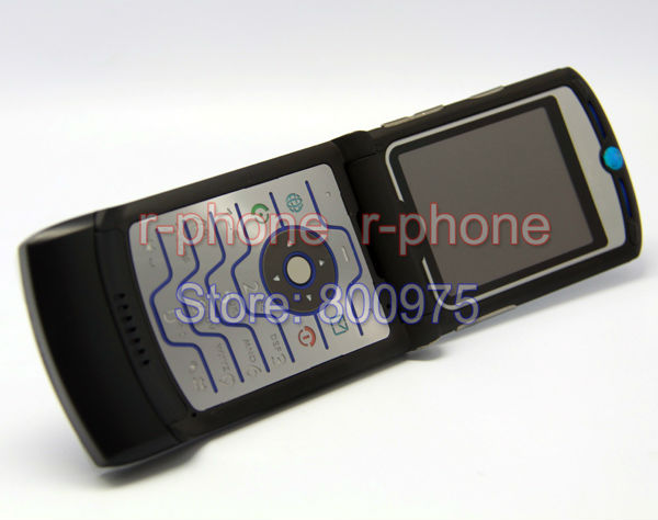 motorola razr cell phone manual