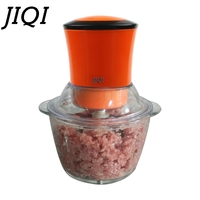 JIQI Electric Meat Grinder Blender Chopper Multifunction Crushed garlic Grinding Machine Pepper Cutter Mincer slice 1L 110V 220V