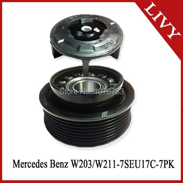 New 7seu17c ac compressor clutch kit for mercedes w211 for Mercedes benz ac
