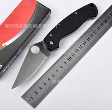 C81 CPM-S30V Tactical Knife Outdoor Survival Knives C81GP2 Camping Pocket Folding Knife G10 Handle Freeshipping