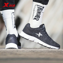 982219119877 BLADE Xtep men running shoe summer mesh breathable Sport sneakers for