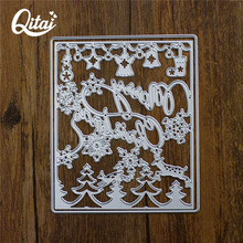 QITAI 2 Pieces/set Die Cutters Christmas Card Wedding Party Decoration Metal Paper Craft DIY Scrapbook D63