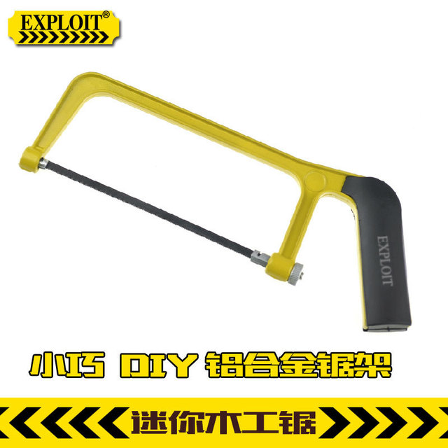 Multifunction Mini Hand Saws Hacksaw Blade Student Mill Type Home