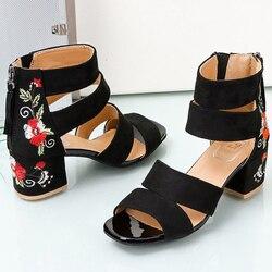 Женские туфли-лодочки на высоком каблуке с эластичными лентами, на молнии, с резиновой подошвой, с открытым носком; вечерние, свадебные женс...