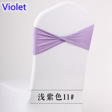 Colour violet lilac spandex sash lycra sash for chair cover spandex bands bow tie For Wedding Decoration banquet design on sale(China)