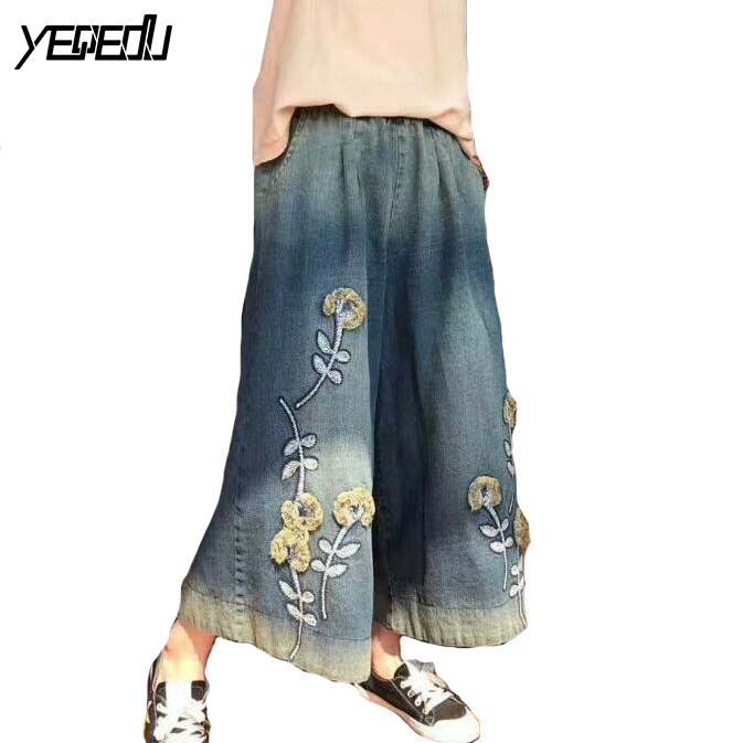 1748 2017 Summer Loose Denim Vintage jeans with embroidery Fashion Elastic waist Wide leg jeans