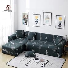 Parkshin אופנה ריפוד החלקה אלסטי ספה מכסה פוליאסטר ארבע עונה הכל כלול למתוח ספה כרית 1/ 2/3/4 מושבים