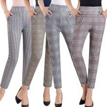 Pantalones a cuadros de talla grande para mujer, pantalón hasta el tobillo, de cintura alta, para Fitness, de talla grande 3XL, 4XL, 5XL, ropa de calle, 2019
