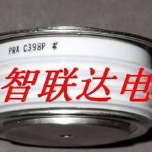 Оригинальные импортные C398P 68A7880P32A 68A7880P32A2 NBR339-014-0001 PP601-36 PP601-40 PP601-54 NL-A437C; гарантированное качество