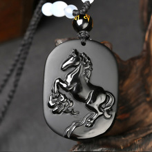 Natural Black Obsidian Horse Pendant Necklace Chinese Carving Ma Dao Gong Cheng Fine Jewelry Lucky Amulet Crystal Jewelry Gift ma cheng 15 minute mandarin chinese
