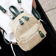 Модная одежда для девочек ткань 101406 полые пляжная сумка Для женщин Повседневное летние соломенные мини-рюкзак