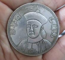 3,8 cm */colecciona moneda antigua de bronce de la antigua dinastía china mone/13.