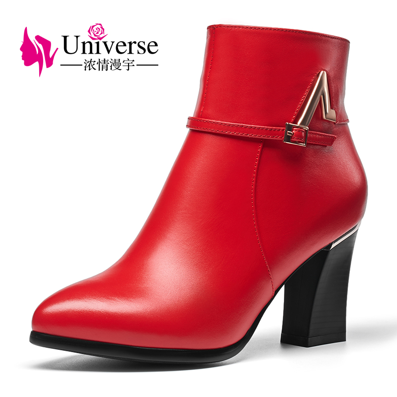 Universe winter autumn boots women comfortable high heel shoes fashion pointed toe boots zipper genuine leather ladies boot E195 autumn and winter new ladies genuine