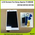 """1pcs white Black lcd 5.3"""" Full  LCD Display+Touch Screen Digitizer Replacement Parts For Sony Xperia T3 M50W D5102 D5103 D5106"""