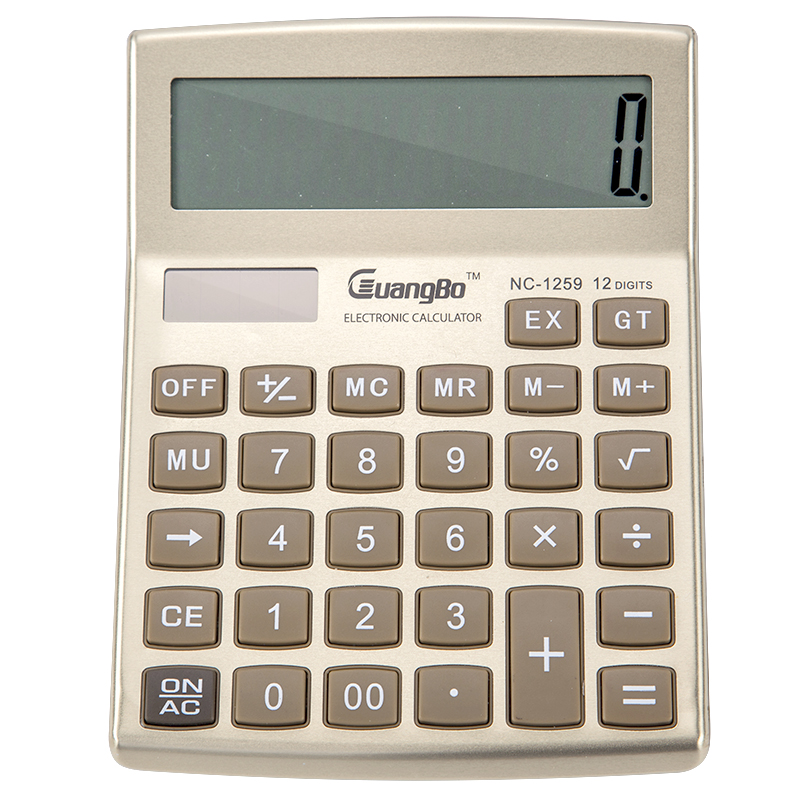 Guangbo Golden Color Electronic font b Calculators b font Useful Office Supplies 12 Digit Stationery Big