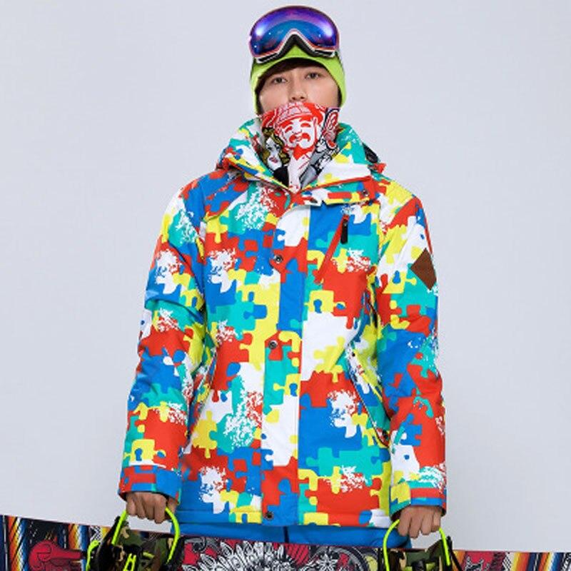Gsou Neige Double bord simple conseil de ski costume pour homme hiver Coréenne imperméable coupe-vent ski sport famale puzzle manteau