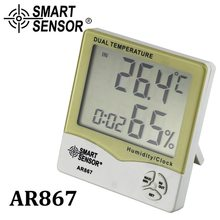 Smart Sensor AR867 LCD Digital Hygrometer Thermometer Dual Humidity Temperature Meter Indoor Outdoor Tester Weather Station wireless weather station temperature humidity meter 4 sensor hygrometer digital thermometer wireless lcd clock indoor outdoor