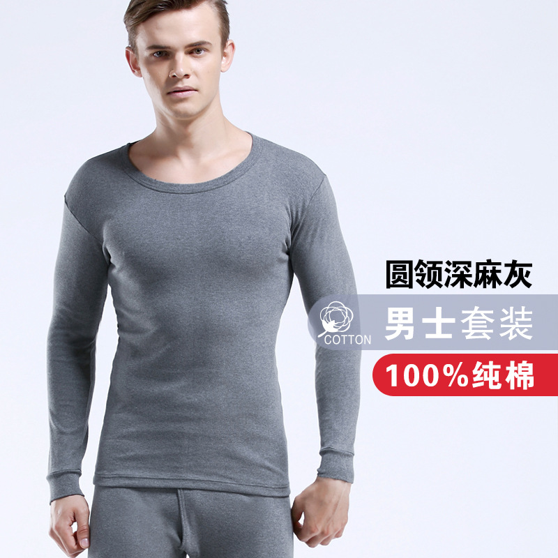 100 Cotton Thermal Underwear For Men Breeze Clothing
