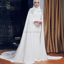 White Muslim Wedding Dresses With Cape Mermaid Beaded Arab Bridal Dresses With Hijab Chiffon Wedding Gowns Vestidos De Novia