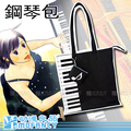 Unisex Fashion Anime Japan Style Piano Shoulder Bag Handbag Female Casual Black&White Large Laptop computer Bag