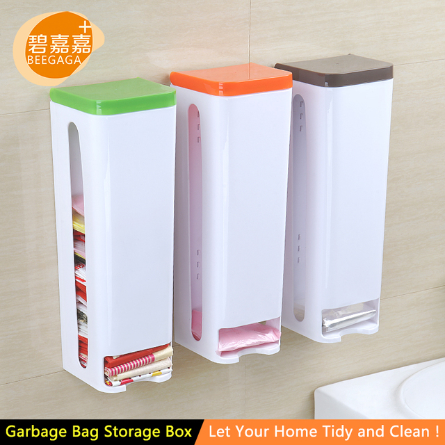 Beegaga Seamless Sticker Grocery Bag Holder Multifunctional Storage Box Wall Mount Kitchen Organizer Ping