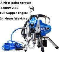 2018 High pressure New airless spraying machine Airless Spray Gun electric Airless Paint Sprayer 390 395 painting machine tool