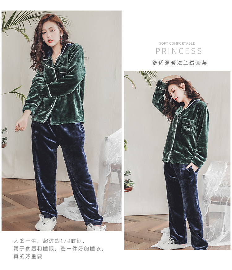 Plus Size 3XL 4XL 5XL Pajamas for women 2019 Winter Thicken Flannel pyjamas Long-sleeve lovely Sleepwear Coral Fleece Nightgowns 180