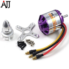 Rctimer A3542 3542 1250KV 1450KV Outrunner Brushless Motor 4.0mm Shaft compatible 2-4S Lipo/50A ESC FPV Multirotor Quadcopter