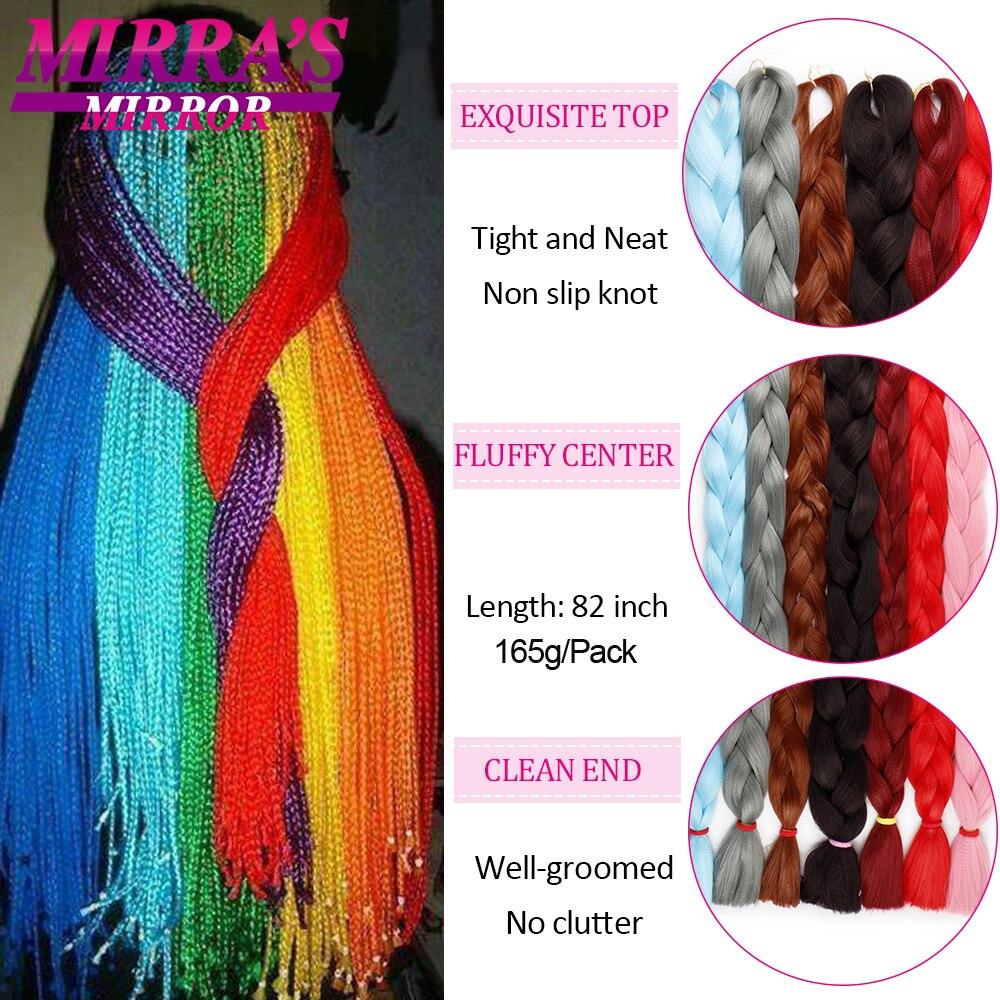Image 4 - Mirras Mirror Braiding Hair Pure Color Crochet Hair Extensions 82inches Jumbo Braid Hair Synthetic 5pcs High Temperature FiberJumbo Braids   -