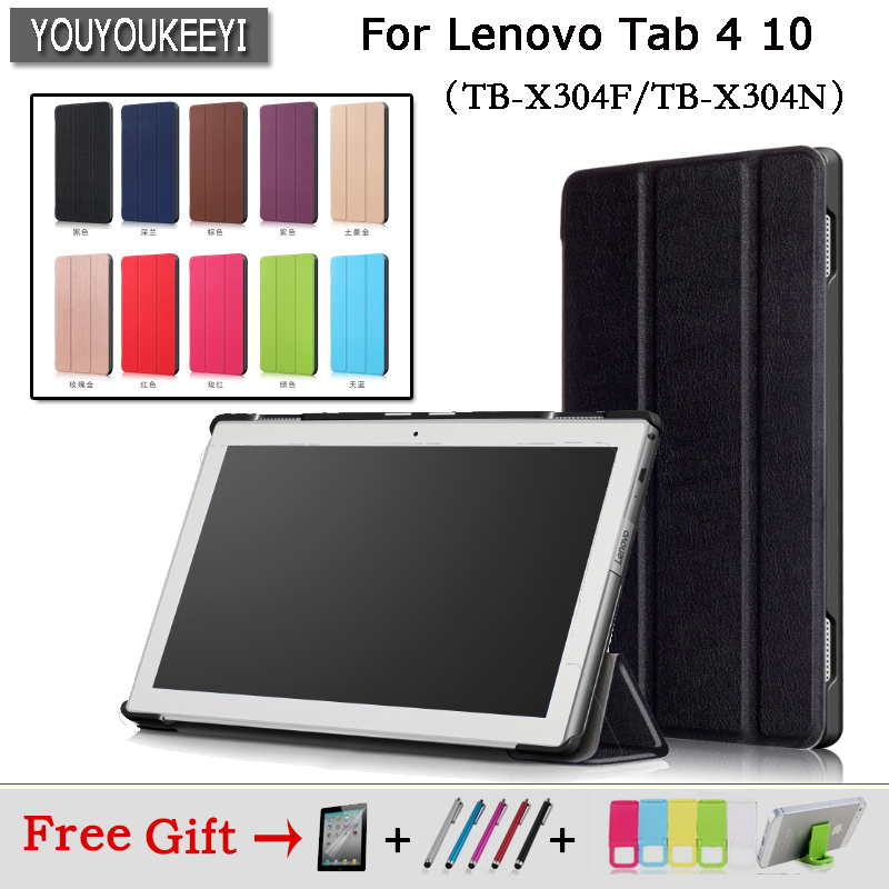 Magnetic Case For Lenovo TAB 4 10 Protective Smart cover for lenovo tab 4 10 TB-X304N/X304F Cases 10.1 (2017 release)+gift ultra slim cover case for lenovo tab 4 10 2017 release for lenovo tab410 tab4 10 tb x304n f cases 10 1 smart case cover gitf