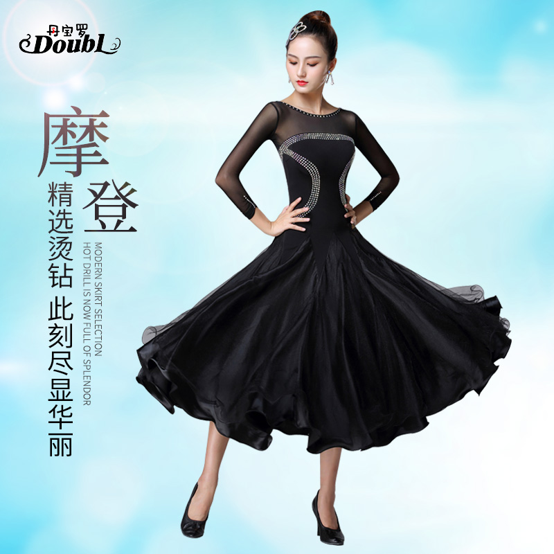 Woman Dance Competition Dress New High-end National Standard Dance Dress Tango Waltz Performing Dress With Diamond Insert