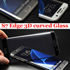 50pcs 0.2mm 3D Curved full screen tempered glass For samsung galaxy S7 edge 3D Curved full tempered glass screen protector