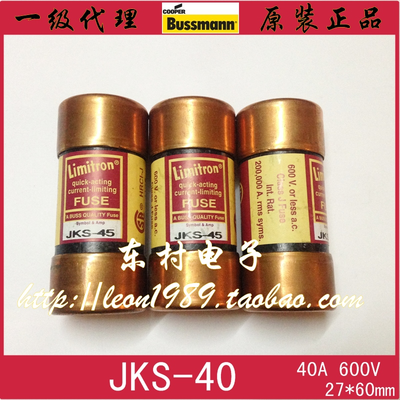 [SA]US imports BUSSMANN fuse Limitron fuse JJS-40 40A 600V us bussmann fuse tcf25 tcf20 tcf17 1 2 tcf15 tcf 10 600v