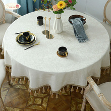 Proud Rose Top Grade Round Table Cloth Chenille Cover Solid Color Tablecloth with Pendants Living Room Hotel Supplies