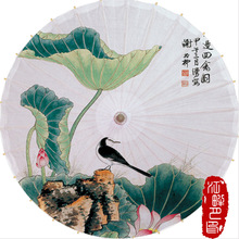 Lotus leaves Scenery Oil Paper Umbrella Birds on the Stone Under Large Leaf Paper Parasol Chinese Paint Paper Umbrella