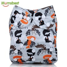 [Mumsbest] 2017 New Arrival Baby Cloth Diaper Cover Waterproof Cartoon Fox Baby Washable Diapers Pocket Reusable Cloth Nappies(China)