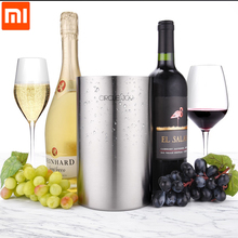 الأصلي شاومي Mijia دائرة الفرح الفولاذ المقاوم للصدأ مزدوجة دلو الثلج كفاءة العزل دلو الثلج الصغيرة للنبيذ الأحمر لا آيس كيوب