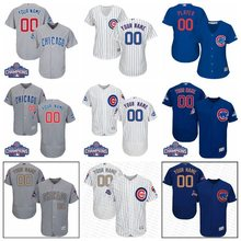 3fdb4e02d6d MLB Chicago Cubs Cool Base Flex Base Custom Jersey for men women kids youth( China