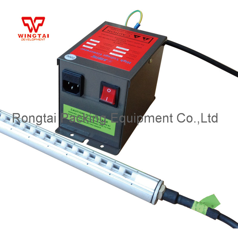 760mm*700mm Anti Static Ion Bar Device For Removing Electrostatic For Packing Machine