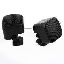 2 Pcs Auto Car Audio System Loud Speaker