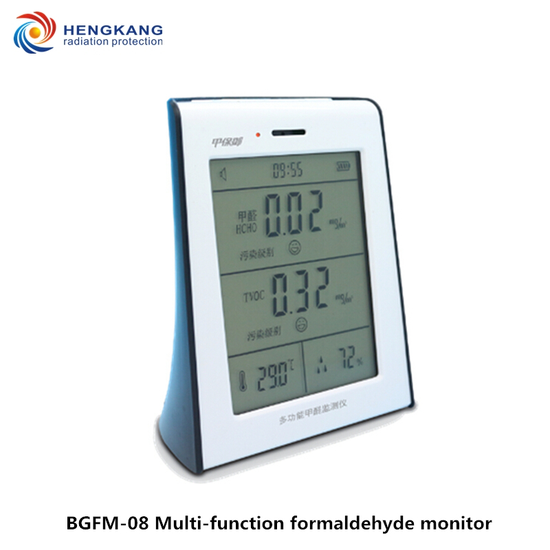 Formaldehyde, TVOC, Combo Gas Detector Comes With Temperature And Humidity Digital Display And Alarm Functions Free Shipping