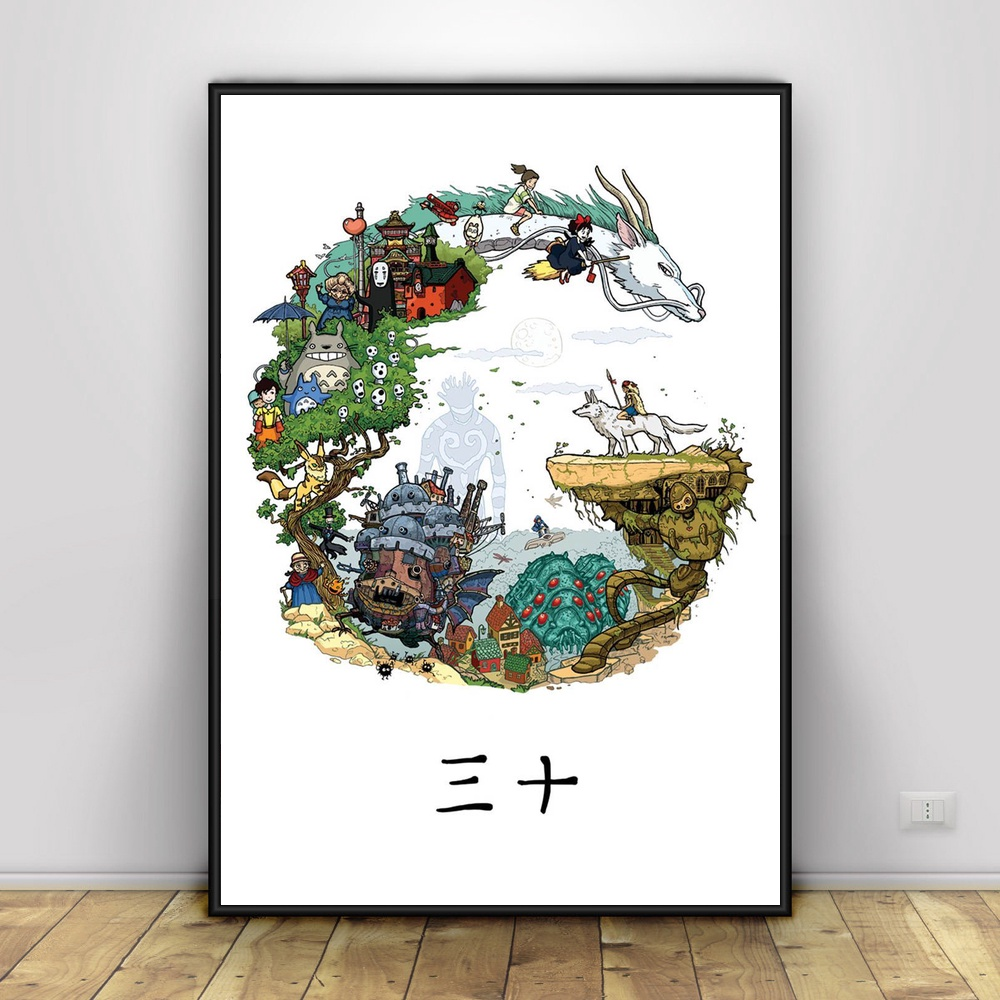 Classic Japan Anime Studio Ghibli Canvas Poster