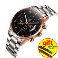 Men Watches Business Steel Watch Brand Luxury Famous Chronograph Watches For Man Clcok Quartz-watch Relogio Masculino02